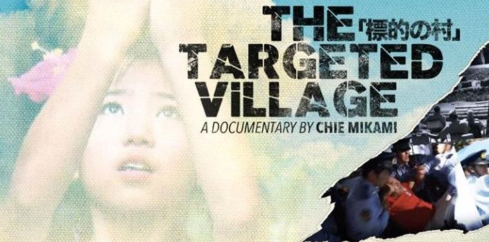 FILM: The Targeted Village